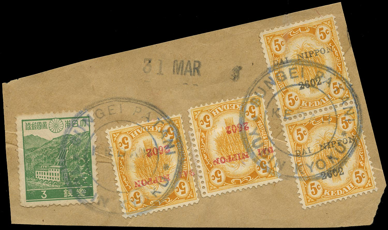 MALAYA JAP OCC 1942  SGJ4, J4a Used Black overprint variety on piece