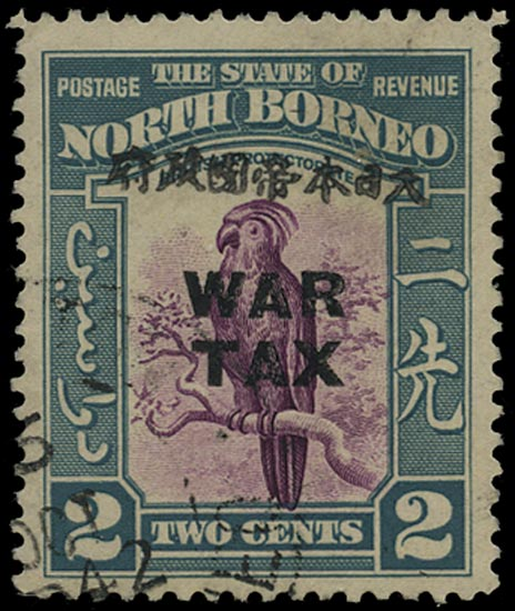 NORTH BORNEO JAP OCC 1942  SGJ17 Used War Tax Type 1 Sandakan handstamp