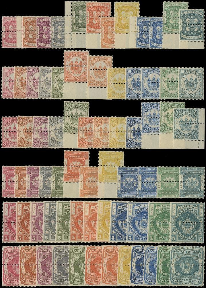NORTH BORNEO 1888 Proof Colour trials complete series