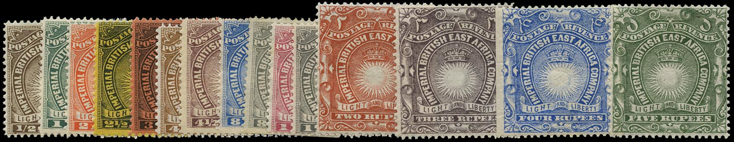 BRITISH EAST AFRICA 1890  SG4/19 Mint set of 15 to 5r