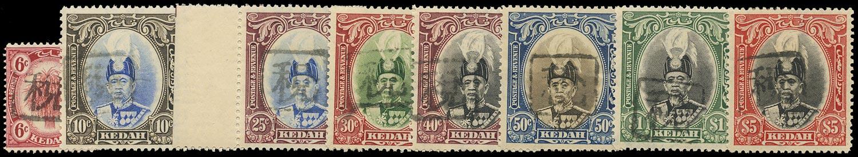 MALAYA JAP OCC 1945 Revenue Kedah set to $5 with Selangor War tax Chop