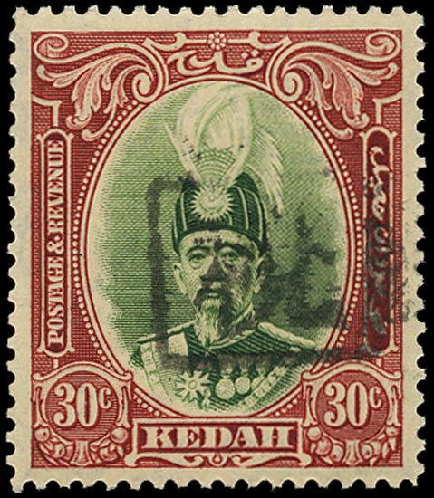 MALAYA JAP OCC 1945 Revenue Selangor War tax Chop on Kedah 30c