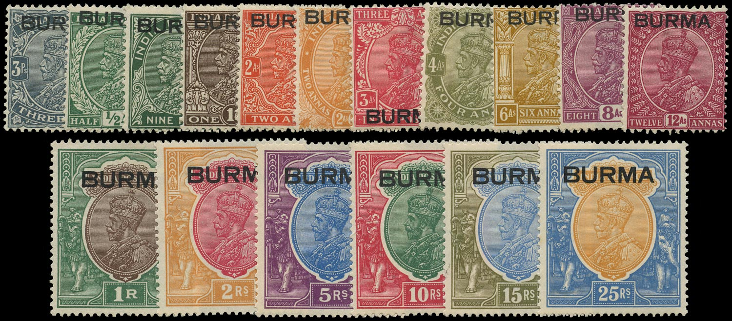BURMA 1937  SG1/18 Mint set of 18 to 25r with white gum