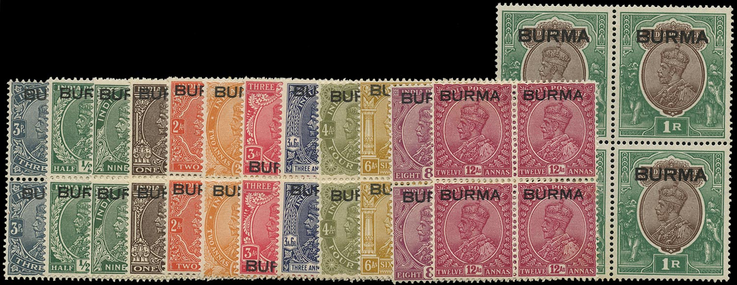 BURMA 1937  SG1/13 Mint short set of 13 to 1r with white gum