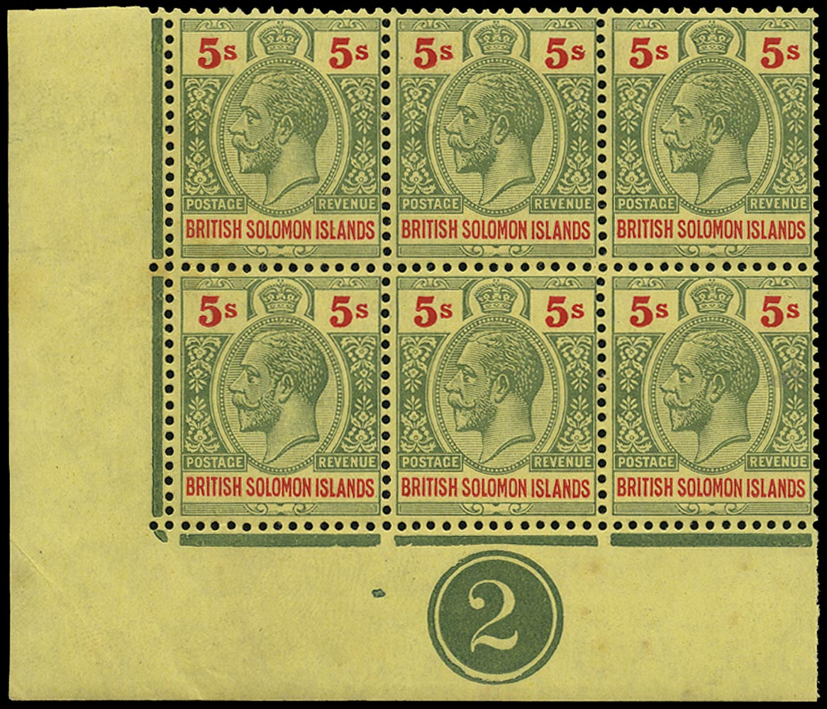 SOLOMON ISLANDS 1914  SG36a Mint 5s red and green on orange-buff plate 2 block of 6