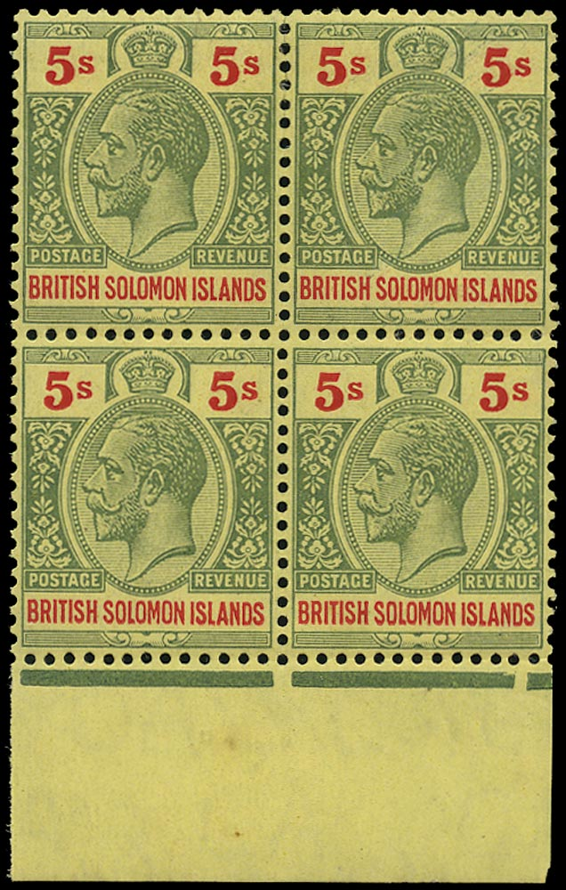 SOLOMON ISLANDS 1914  SG36a Mint 5s red and green on orange-buff block of 4
