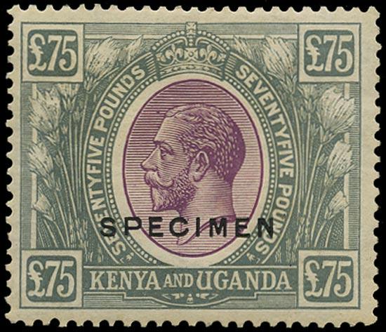 KUT 1922  SG104s Specimen KGV £75 purple and grey