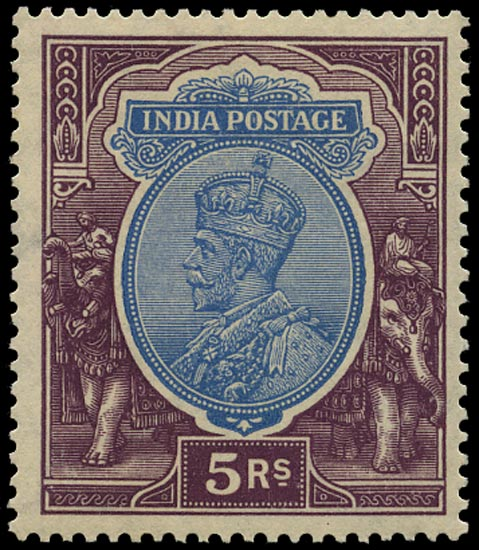 INDIA 1926  SG216 Mint unmounted 5r ultramarine and purple watermark multiple stars