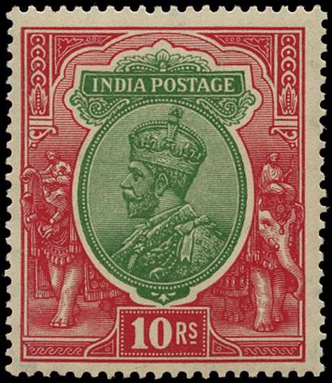 INDIA 1926  SG217 Mint unmounted 10r green and scarlet watermark multiple stars