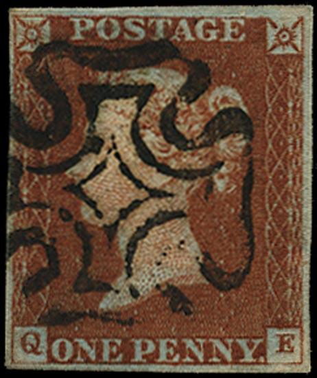 GB 1841  SG8 Pl.28 Used (QE) black MC