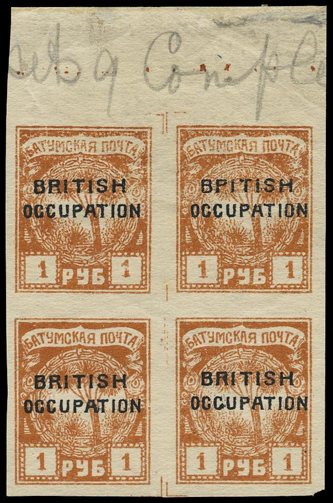 BATUM BRIT OCC 1920  SG45/a Mint