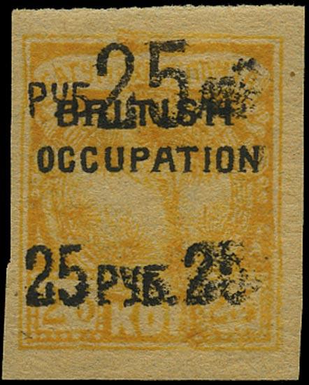 BATUM BRIT OCC 1920  SG43 var Mint