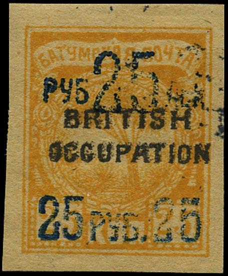 BATUM BRIT OCC 1920  SG43a Mint