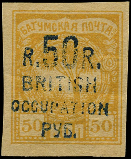 BATUM BRIT OCC 1920  SG44b Mint