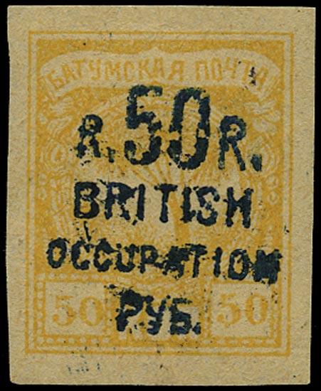 BATUM BRIT OCC 1920  SG44ba Mint