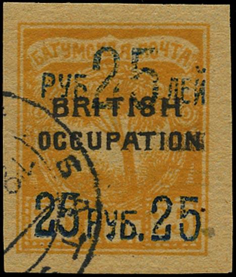 BATUM BRIT OCC 1920  SG43a Used