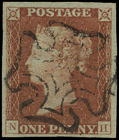 GB 1841  SG7 Pl.1b Used Superb used black MC (NA)
