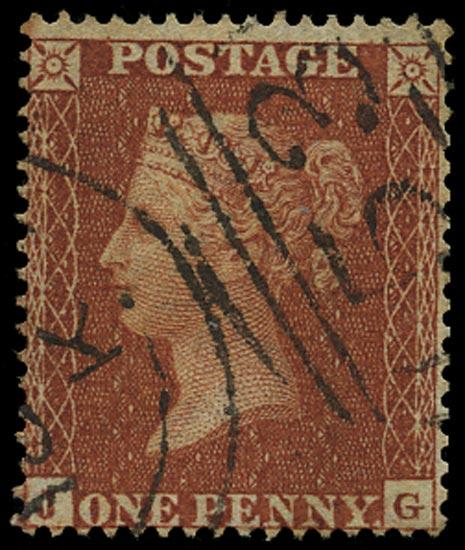 GB 1855  SG21 Pl.12 Used
