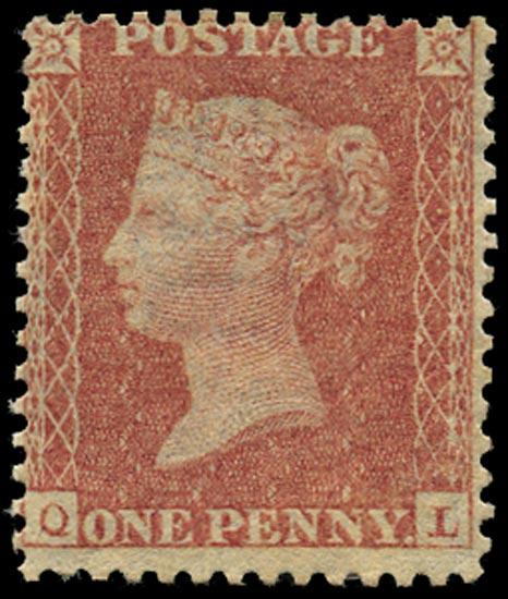 GB 1857  SG38var Pl.34 Used - unused o.g. (QL)