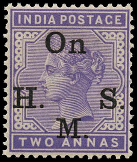 INDIA 1900  SGO52 Official QV 2a mauve unmounted mint