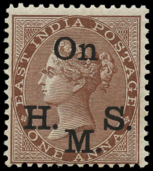 INDIA 1883  SGO32 Official 1a brown type O8 overprint in black unmounted mint