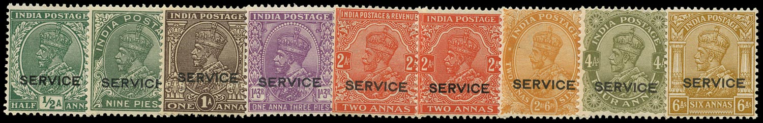 INDIA 1932  SGO122/31 Official KGV set of 9 to 6a unmounted mint