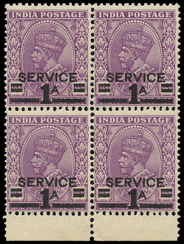 INDIA 1939  SGO139 Official 1a on 1¼a mauve type O19 surcharge unmounted o.g.