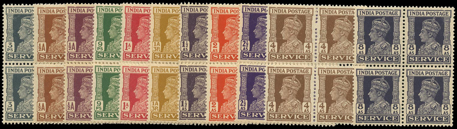 INDIA 1939  SGO140/50 Official set of 11 to 8a unmounted mint