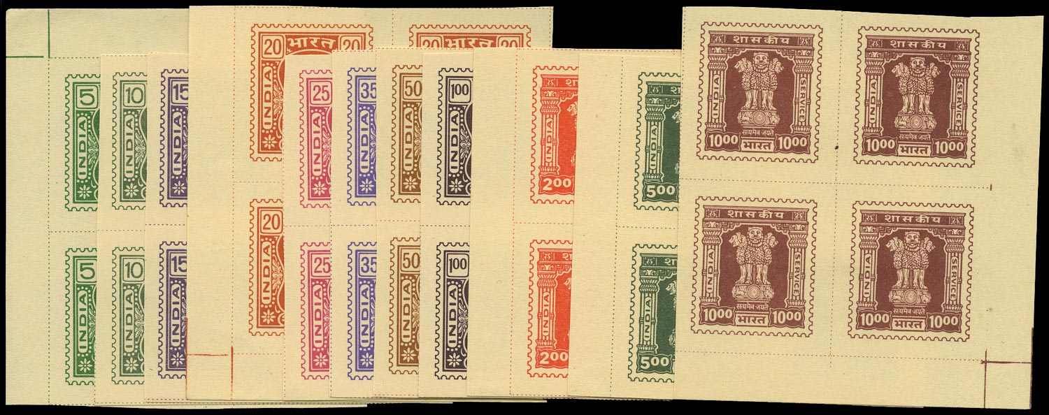 INDIA 1981  SGO231/41 Official Asokan Capital imperforate set of 11 to 10r