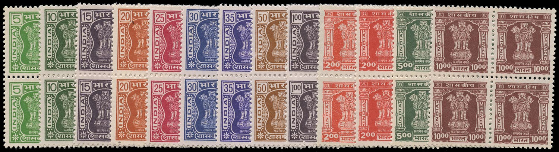 INDIA 1982  SGO242/53 Official Asokan Capital perf 12½x13 set to 10r