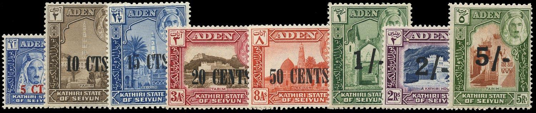 ADEN - KATHIRI 1951  SG20/27 Mint unmounted New Currency surcharge set of 8