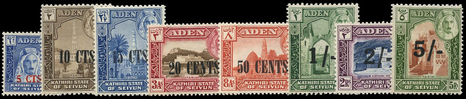 ADEN - KATHIRI 1951  SG20/27 Mint unmounted New Currency surcharge set of 8