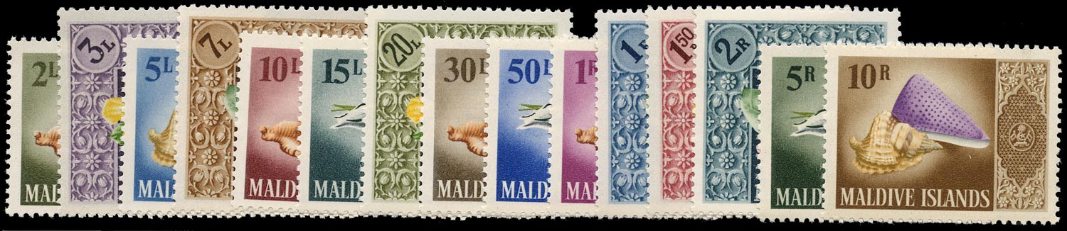 MALDIVE ISLANDS 1966  SG174/88 Mint unmounted set of 15 to 10r