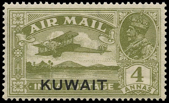 KUWAIT 1933  SG33 Mint Air 4a olive-green