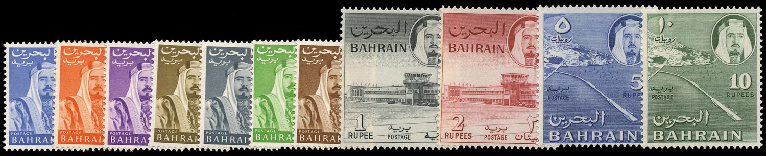 BAHRAIN 1964  SG128/38 Mint unmounted set of 11 to 10r