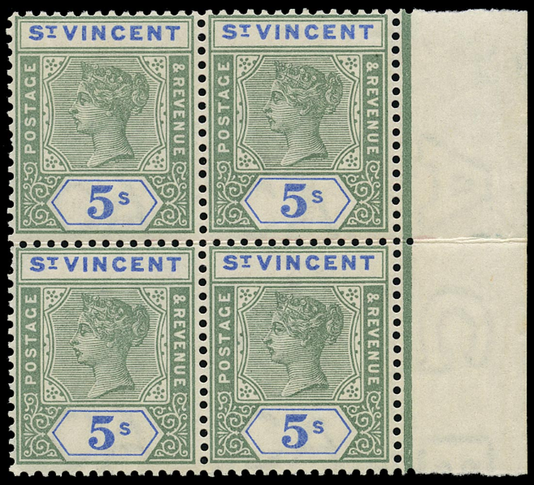 ST VINCENT 1899  SG75 Mint unmounted QV 5s green and blue block of 4