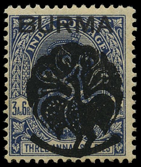 BURMA JAPANESE OCC 1942  SGJ2 Mint