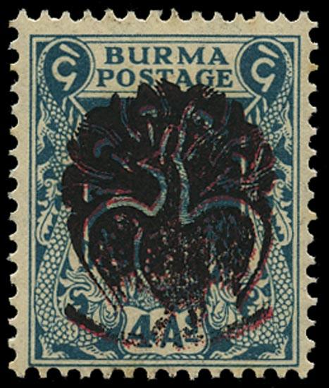 BURMA JAPANESE OCC 1942  SGJ6 Mint