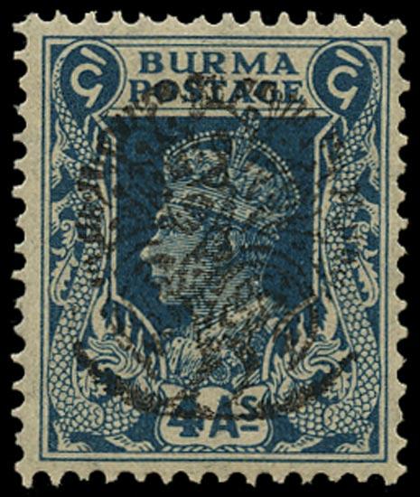 BURMA JAPANESE OCC 1942  SGJ17 Mint