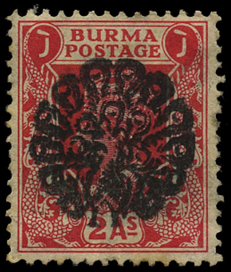 BURMA JAPANESE OCC 1942  SGJ20 Mint