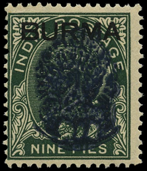 BURMA JAPANESE OCC 1942  SGJ23var Mint
