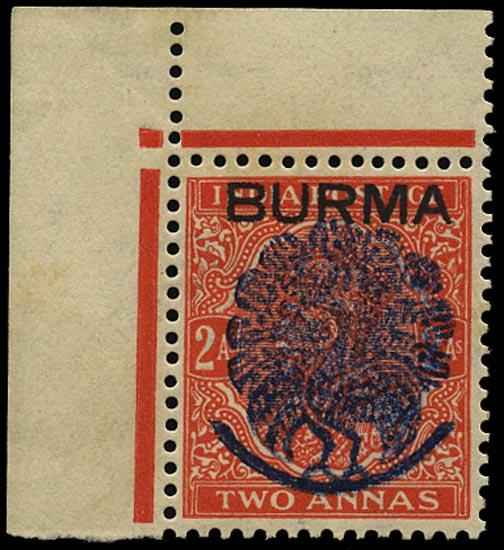 BURMA JAPANESE OCC 1942  SGJ24 Mint