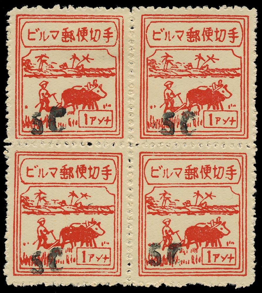 BURMA JAPANESE OCC 1942  SGJ57 Mint