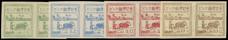 BURMA JAPANESE OCC 1943  SGJ77a, 78a Mint
