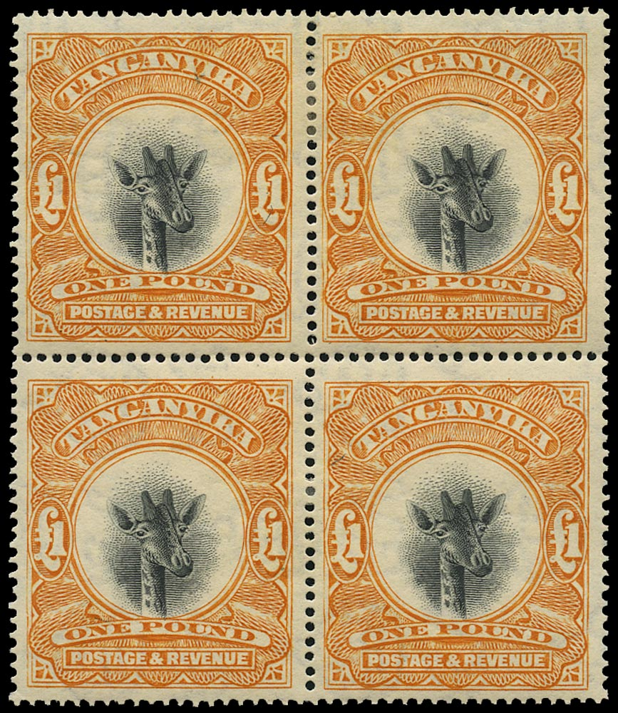 TANGANYIKA 1922  SG88 Mint Giraffe £1 watermark sideways block of 4