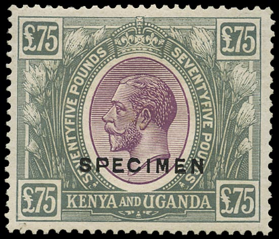 KUT 1922  SG104s Specimen KGV £75 purple and grey