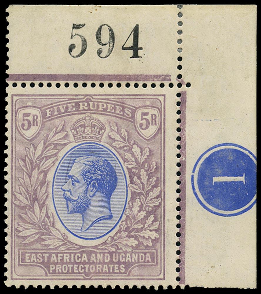 KUT 1921  SG74 Mint