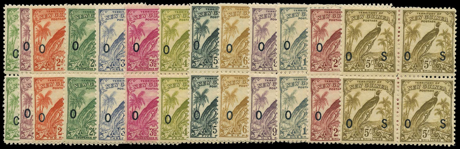 NEW GUINEA 1932  SGO42/54 Official Bird of Paradise redrawn set of 13 to 5s