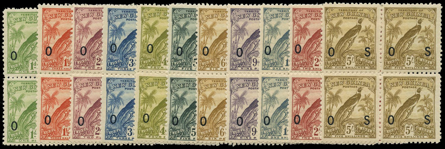NEW GUINEA 1931  SGO31/41 Official Bird of Paradise with dates set of 11 to 5s
