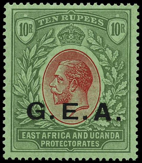 TANGANYIKA 1917  SG60a Mint On emerald back, Unmounted